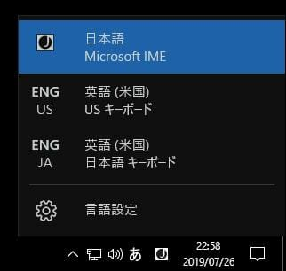 Screenshot2019 07 26at22.58.45 - ChromebitでPhotoshop CCやDAZ StudioをGCPの仮想Windowsで使う方法とは?!