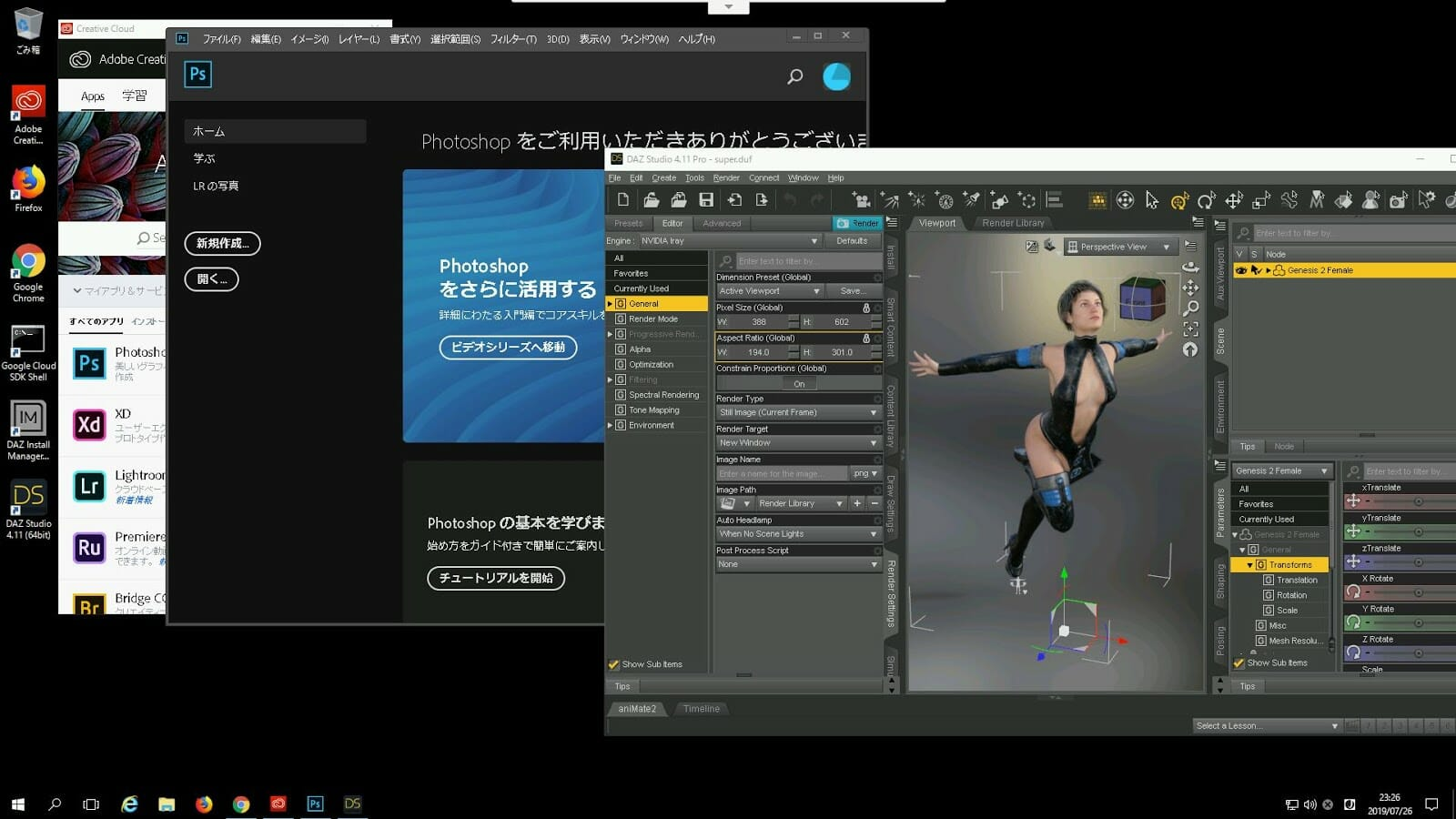 Chromebit NVIDIA GPU 仮想Windows GCP Photoshop DAZ Studio