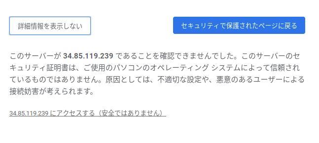 Screenshot2019 07 30at01.13.42 - CloudReadyからAndroidアプリを使う?Google GCP上でGenymotion Cloudを動かす方法とは?!
