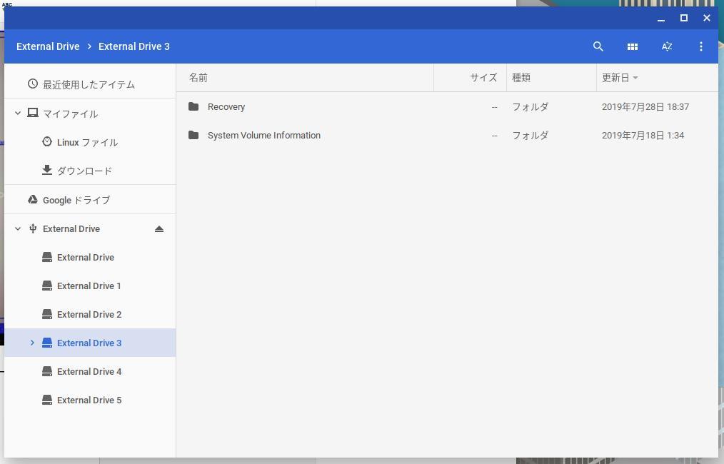 Screenshot2019 07 30at18.32.27 - CloudReady(無料ChromeOS)をmicroSDカード32GBにインストールし起動?Linuxも使えるようにするには?!