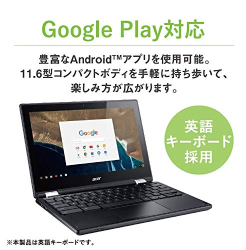 acer chromebook android - Acer Chromebook C738Tとは?ASUS Flipに11.6インチIPS液晶で対抗?!