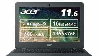 acer chromebook c731 320x180 - Acer Chromebook 11 N7 C731-F12Mとは?基本スペックや価格情報、動画や口コミレビューなどを紹介!