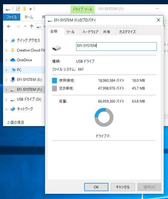microsd 6 - CloudReady(無料ChromeOS)をmicroSDカード32GBにインストールし起動?Linuxも使えるようにするには?!