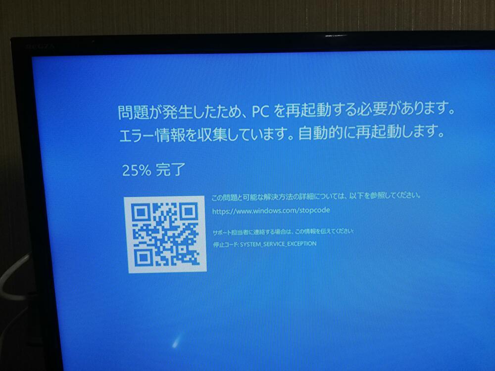 pl NfGgryQIjvvv1564475380 - CloudReady(無料ChromeOS)をmicroSDカード32GBにインストールし起動?Linuxも使えるようにするには?!