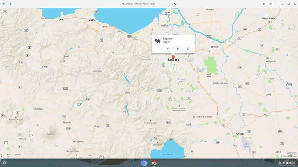 Screenshot2019 08 07at16.57.54 1024x576 - ChromebookでLinux?古い機種はLinux(Crostini)が使えない?!