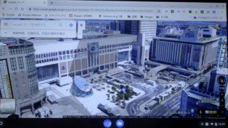 Screenshot2019 08 10at16.34.34 320x180 - ChromebookでGoogleマップ?建物内の店内を360°ウォークスルーして楽しむ?!