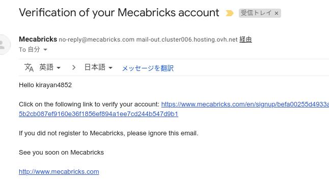 Screenshot2019 08 11at17.47.26 - Chromebookで3DCGレンダリング?LEGOをオンラインのMecabricksで楽しむ?!