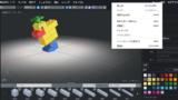 Screenshot2019 08 11at18.34.05 160x90 - Chromebookで3DCGレンダリング?LEGOをオンラインのMecabricksで楽しむ?!