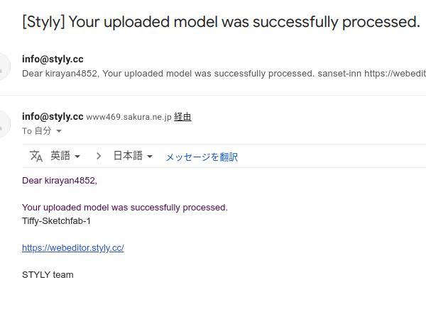 Screenshot2019 08 12at19.24.53 - ChromebookでVR?オンラインWebアプリのSTYLYにSketchfabの3DCGモデルをアップして撮影?!