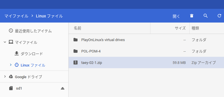 Screenshot2019 08 13at19.07.15 - ChromebookでBlender?STYLY/Sketchfabにアップするファイル容量を50MB以下に削減するには?!