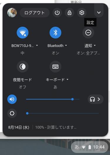 Screenshot2019 08 14at10.44.31 - ChromebookでVR?オンラインWebアプリのSTYLYにSketchfabの3DCGモデルをアップして撮影?!