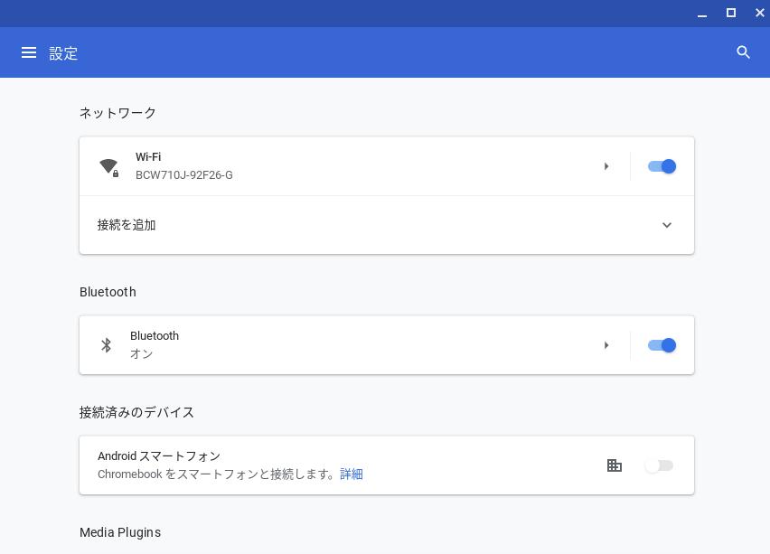 Screenshot2019 08 14at10.46.12 - ChromebookでVR?オンラインWebアプリのSTYLYにSketchfabの3DCGモデルをアップして撮影?!
