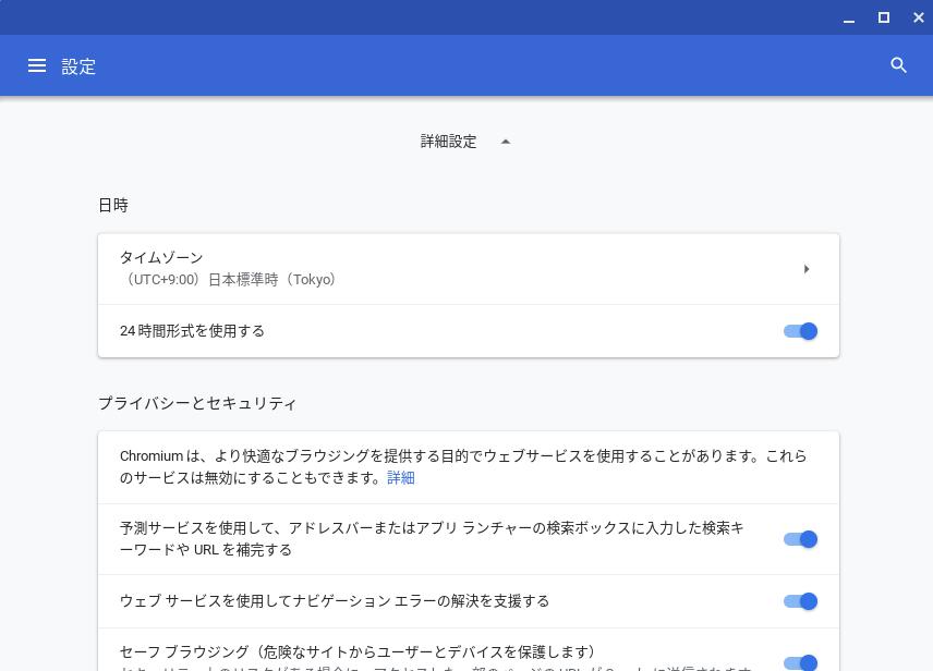Screenshot2019 08 14at10.49.39 - ChromebookでVR?オンラインWebアプリのSTYLYにSketchfabの3DCGモデルをアップして撮影?!