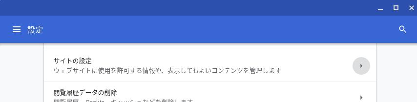 Screenshot2019 08 14at10.50.51 - ChromebookでVR?オンラインWebアプリのSTYLYにSketchfabの3DCGモデルをアップして撮影?!