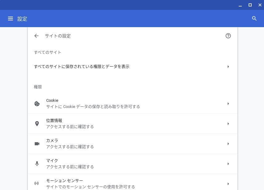 Screenshot2019 08 14at10.52.05 - ChromebookでVR?オンラインWebアプリのSTYLYにSketchfabの3DCGモデルをアップして撮影?!