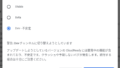 Screenshot2019 08 15at14.55.15 1 120x68 - CloudReadyでLinux?Zorin OSをVirtualBoxにインストールしてライブ起動?!