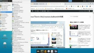 Screenshot 2019 08 31 00 26 37 320x180 - ChromebookのmicroSDカードにCroutonからXubuntuをインストール?!