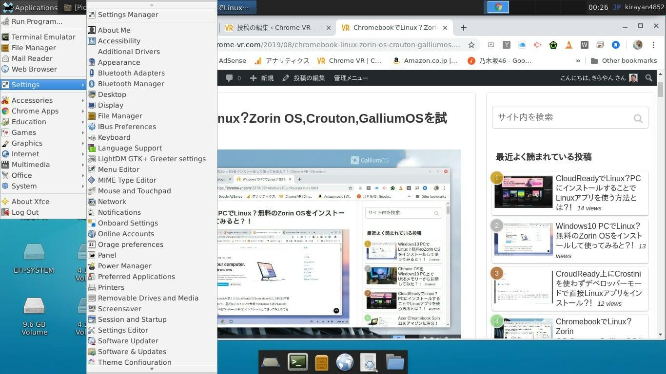 Chromebook Crouton Xubuntu SDカード