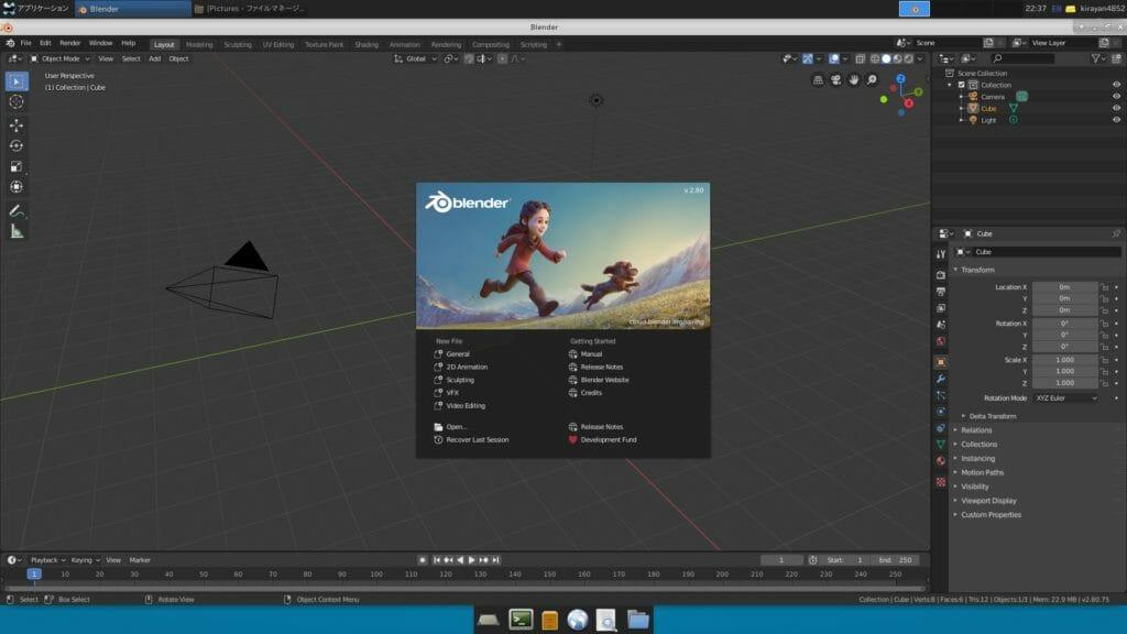 blender 2 1024x576 - ChromebookでBlender?Crouton Xubuntu上で試す?!