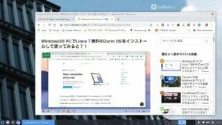 galliumos 1 320x180 - ChromebookでLinux?Zorin OS,Crouton,GalliumOSを試す?!