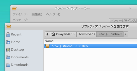 2019 09 14 19 41 36 - ChromebookでDTM?Bitwig Studio3 Demo版をLinux Xubuntu上で試す(前編)?!