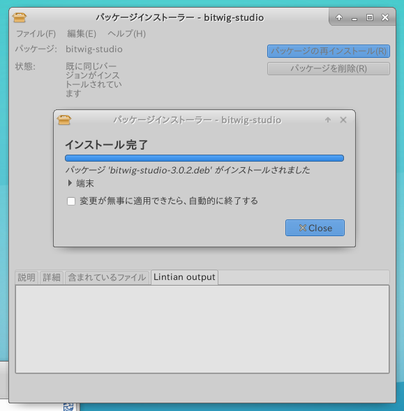 2019 09 14 19 53 16 - ChromebookでDTM?Bitwig Studio3 Demo版をLinux Xubuntu上で試す(前編)?!