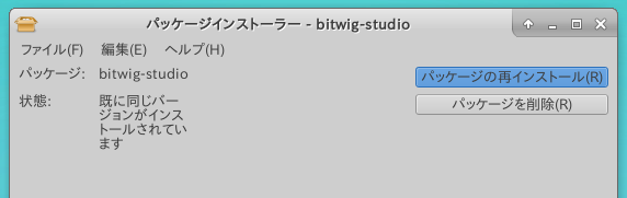 2019 09 14 19 53 53 - ChromebookでDTM?Bitwig Studio3 Demo版をLinux Xubuntu上で試す(前編)?!