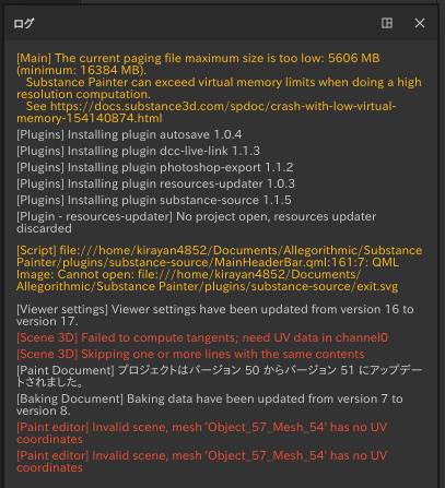 2019 09 20 15 19 47 - ChromebookでSubstance?PainterをLinuxにインストール?!