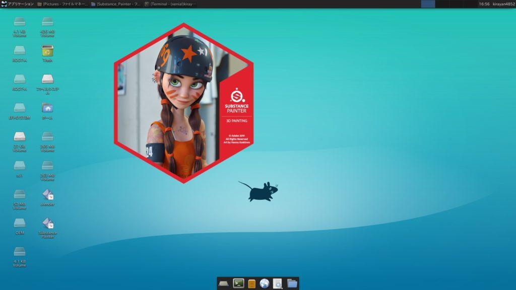 2019 09 20 16 56 50 1024x576 - ChromebookでSubstance?PainterをLinuxにインストール?!