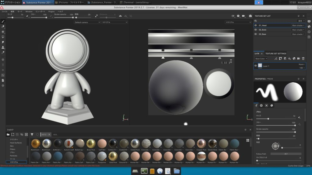 2019 09 20 17 01 13 1024x576 - ChromebookでSubstance?PainterをLinuxにインストール?!