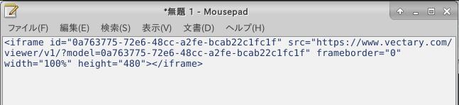 2019 09 22 16 58 16 - Chromebookで3DCG?VectaryをLinuxのChromeで使ってみる?!