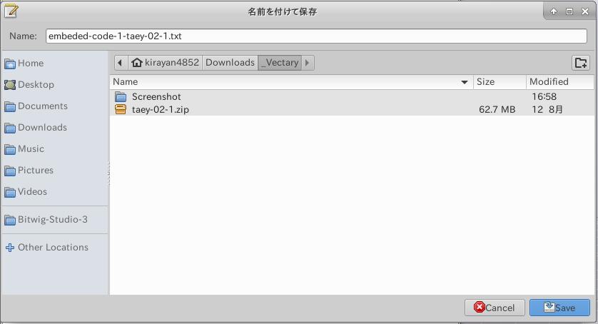 2019 09 22 17 00 04 - Chromebookで3DCG?VectaryをLinuxのChromeで使ってみる?!