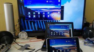 AndroidタブレットからChromebookにミラーリングしてリモート操作
