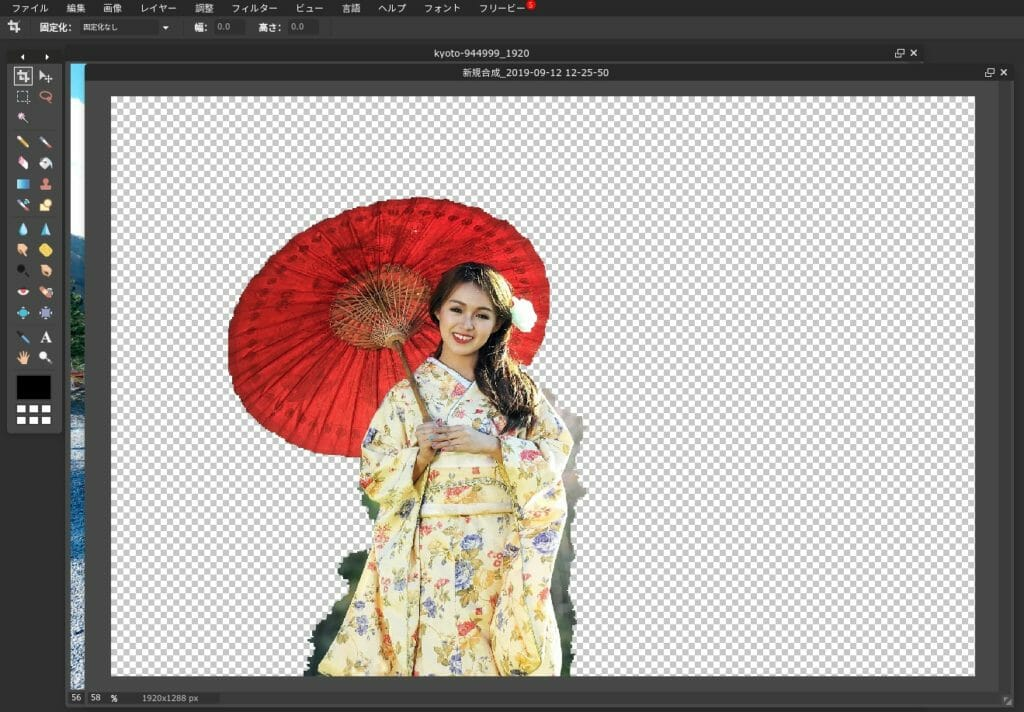 Screenshot 2019 09 12 at 13.45.43 1024x712 - Chromebookで写真合成?Photoshop MixとPixlr Editorの使い方?!