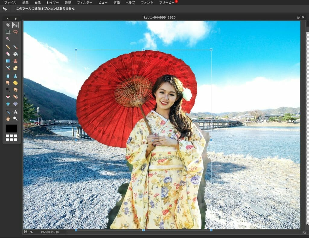 Screenshot 2019 09 12 at 13.48.26 1024x787 - Chromebookで写真合成?Photoshop MixとPixlr Editorの使い方?!