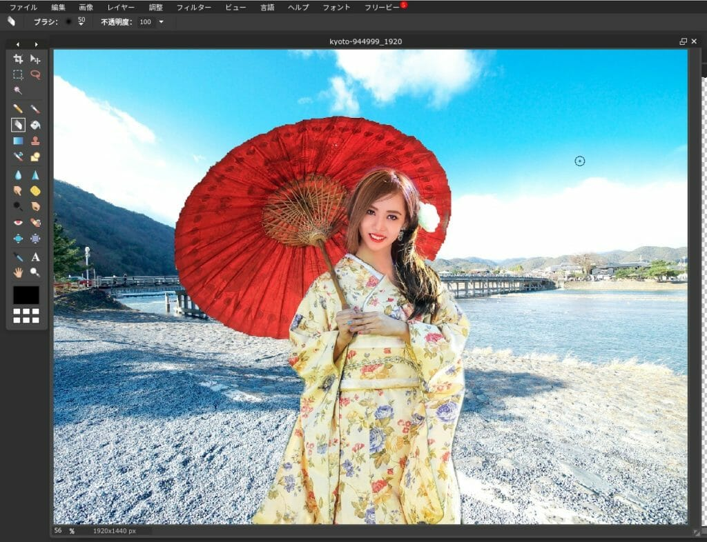 Screenshot 2019 09 12 at 14.00.49 1024x786 - Chromebookで写真合成?Photoshop MixとPixlr Editorの使い方?!