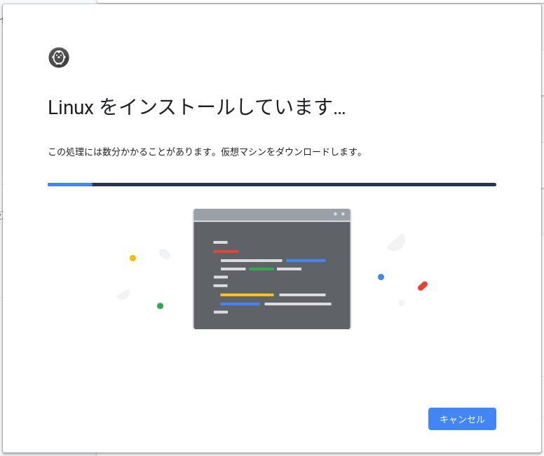 Screenshot 2019 09 13 at 19.38.39 - ChromebookでDTM?デモ版Bitwig Studio 3 Linux版を試す?!