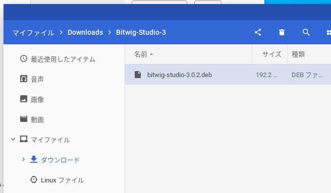 Screenshot 2019 09 13 at 19.52.50 - ChromebookでDTM?デモ版Bitwig Studio 3 Linux版を試す?!