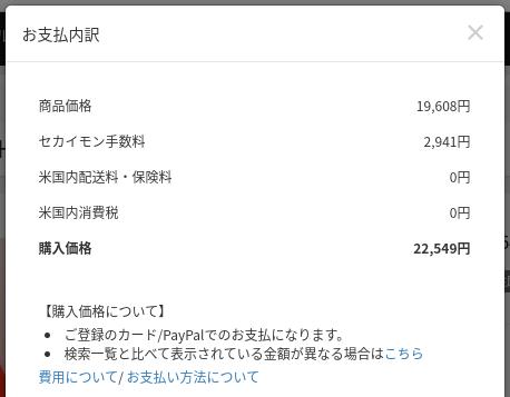 Screenshot 2019 09 26 at 10.24.21 - Chromebook Tab 10でAR?iPad6の中古と購入比較検討中?!