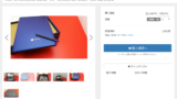 Screenshot 2019 09 26 at 11.40.05 160x90 - Chromebookで3DCG?VectaryをLinuxのChromeで使ってみる?!