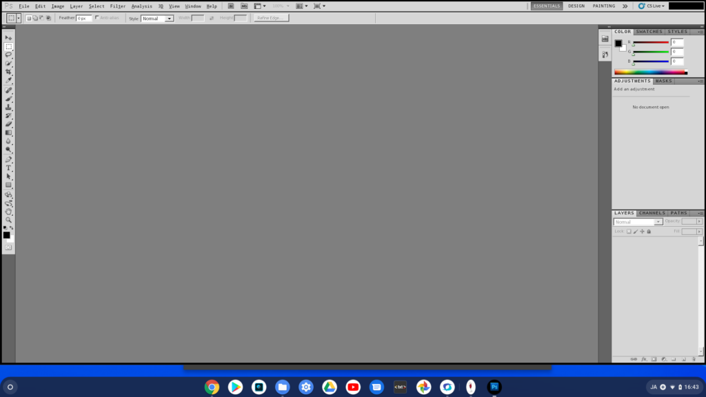 Screenshot 2019 09 29 at 16.43.11 1024x576 - ChromebookでWindowsアプリ?Photoshop CS5を動かす?!