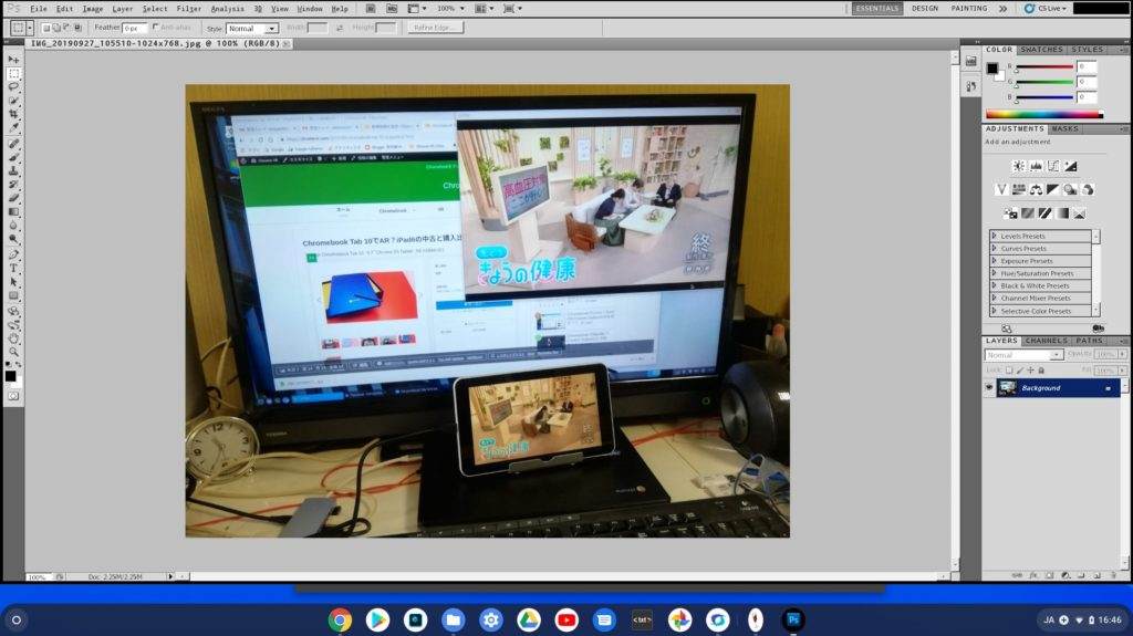 Screenshot 2019 09 29 at 16.46.09 1024x575 - ChromebookでWindowsアプリ?Photoshop CS5を動かす?!