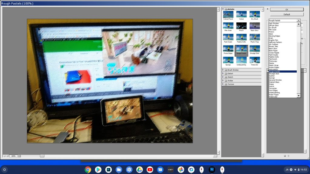 Screenshot 2019 09 29 at 16.52.52 1024x576 - ChromebookでWindowsアプリ?Photoshop CS5を動かす?!