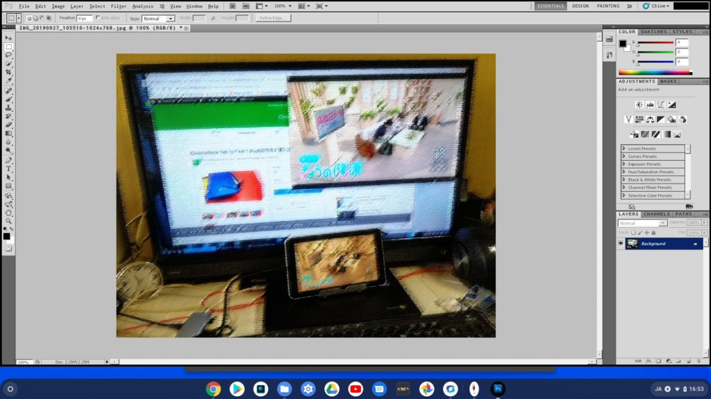 Screenshot 2019 09 29 at 16.53.36 1024x576 - ChromebookでWindowsアプリ?Photoshop CS5を動かす?!
