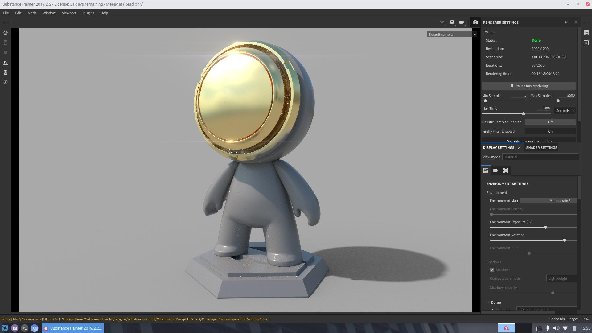 GalliumOS Linux Chromebook Adobe Substance Painter Iray物理レンダリング