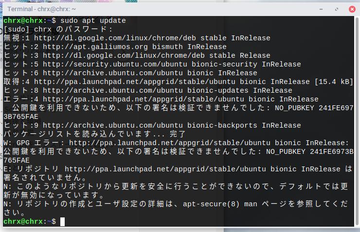 Screenshot from 2019 09 26 22 57 22 - ChromebookのLinuxからAndroidタブレットをリモート操作?!