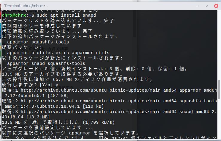 Screenshot from 2019 09 26 23 04 06 - ChromebookのLinuxからAndroidタブレットをリモート操作?!