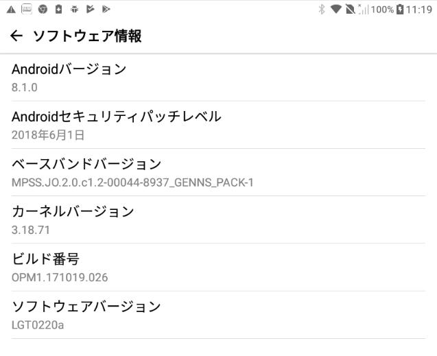 Screenshot from 2019 09 27 11 19 23 - ChromebookのLinuxからAndroidタブレットをリモート操作?!