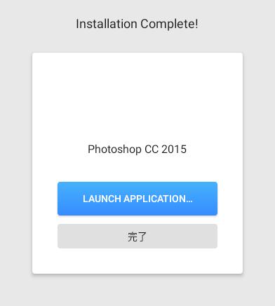Screenshot 2019 10 01 at 14.44.40 - ChromebookでPhotoshop?CC2015をCrossOverで動かす?!