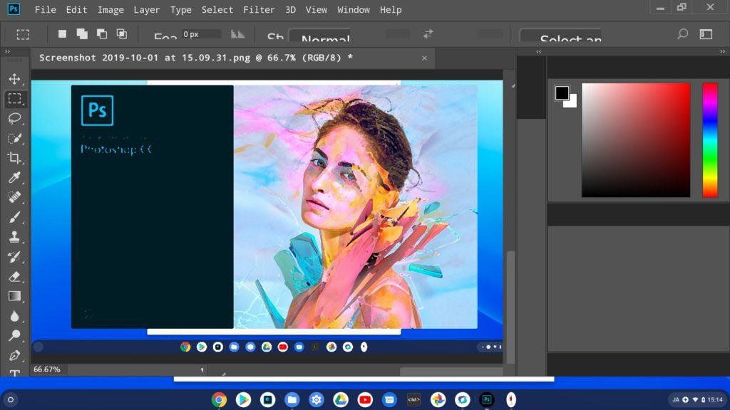 Screenshot 2019 10 01 at 15.14.42 1024x576 - ChromebookでPhotoshop?CC2015をCrossOverで動かす?!